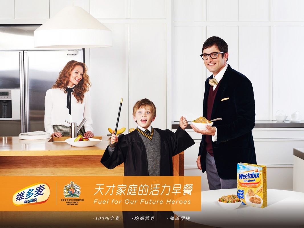 WEETABIX CHINA